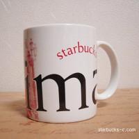 Lima mug(リママグ)