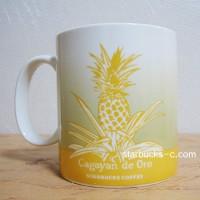 Cagayan de Oro mug(カガヤンデオロマグ)