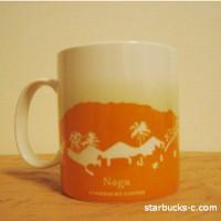 Naga mug(ナガマグ)