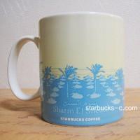 Sharm El Sheikh mug(シャルムエルシェイクマグ)