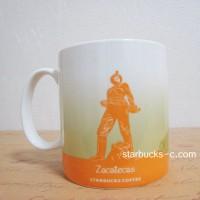 Zacatecas mug(サカテカスマグ)