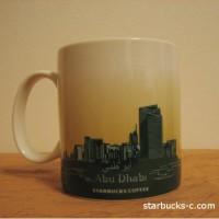 Abu Dhabi mug(アブダビマグ)