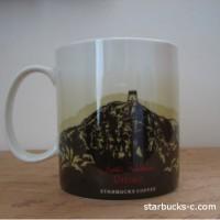 Jeddah mug(ジッダマグ)