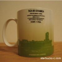 Veracruz mug(ベラクルスマグ)