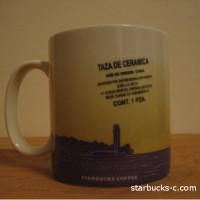 Villahermosa mug(ビジャエルモサマグ)