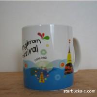 Songkran mug tumbler(ソンクランマグ、タンブラー)