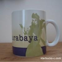 Surabaya mug(スラバヤマグ)